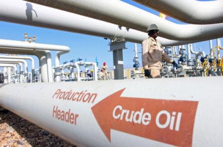 Oil Stockpiles Fell 4.4 Million Barrels: EIA By Investing.com