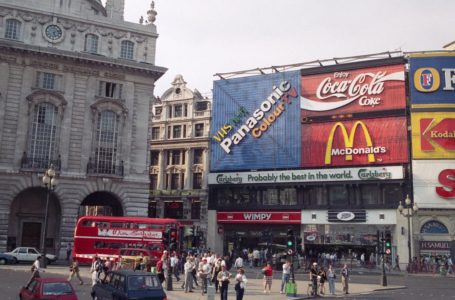 Advertising campaigns: what you don't see